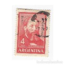 Sellos: SELLO ARGENTINA GENERAL JOSE HERNÁNDEZ 4 PESOS. Lote 203267743