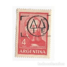 Sellos: SELLO ARGENTINA GENERAL JOSE HERNÁNDEZ 4 PESOS. Lote 203267796