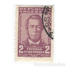 Sellos: SELLO ARGENTINA ESTEBAN ECHEVERRÍA 2 PESOS. Lote 203268118