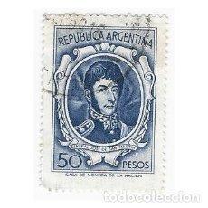 Sellos: SELLO ARGENTINA GENERAL JOSE DE SAN MARTÍN 50 PESOS. Lote 203268310