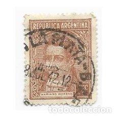 Sellos: SELLO ARGENTINA MARIANO MORENO 5 C. Lote 203268421