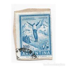 Sellos: SELLO ARGENTINA S.C. DE BARILOCHE DEPORTES DE INVIERNO 100 PESOS. Lote 203268880