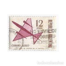 Sellos: SELLO ARGENTINA CORREO AÉREO 12 PESOS. Lote 203269022