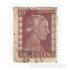 Sellos: SELLO ARGENTINA EVA PERÓN 10 C. Lote 203269331