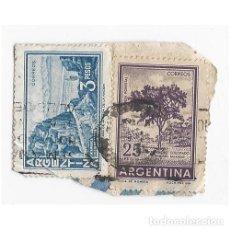 Sellos: 2 SELLOS ARGENTINA 3 Y 25 PESOS. Lote 203270440