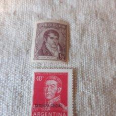 Sellos: SELLOS NUEVOS ARGENTINA SERVICIO OFICIAL 40 C. PERSONAJES. Lote 205582655