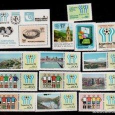 Sellos: 0024 ARGENTINA - XI CAMPEONATO MUNDIAL DE FUTBOL ARGENTINA'78 CONJUNTO DE SERIES COMPLETAS SIN FIJAS. Lote 205714862
