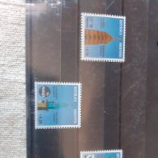 Sellos: ARGENTINA SERIE COMPLETA NUEVA MONUMENTOS. Lote 205763632