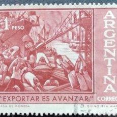 Francobolli: 1961. ARGENTINA. 634. EXPORTACIÓN DE CEREALES POR BARCO. SERIE COMPLETA. USADO.. Lote 205819732