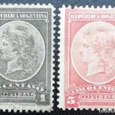 Francobolli: 1901. ARGENTINA. SE 30, SE 32. SELLOS DEL SERVICIO OFICIAL ARGENTINO. USADO.. Lote 205822378