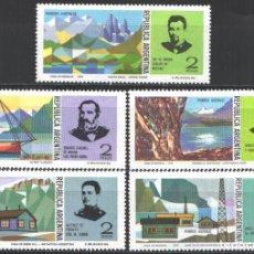 Francobolli: ARGENTINA, 1975 YVERT Nº 1012 / 1016 /**/, PIONEROS DEL SUR DE ARGENTINA. Lote 207549938