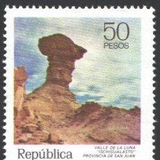 Francobolli: ARGENTINA, 1975 YVERT Nº 1018A /**/, VALLE DE LA LUNA, PROVINCIA DE SAN JUAN. Lote 207550761