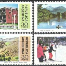 Francobolli: ARGENTINA, 1977 YVERT Nº 1099 / 1102 /**/, PROVINCIAS ARGENTINAS. Lote 207550987