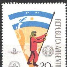 Francobolli: ARGENTINA, 1970 YVERT Nº 880 /**/, ANIVERSARIO DE LA EXPEDICIÓN ANTÁRTICA 90° POLO SUR. Lote 207551480