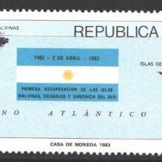 Francobolli: ARGENTINA, 1982 YVERT Nº 1345 /**/, ANIVERSARIO DE LA OCUPACIÓN DE ARGENTINA DE LAS ISLA MALVINAS. Lote 207554073