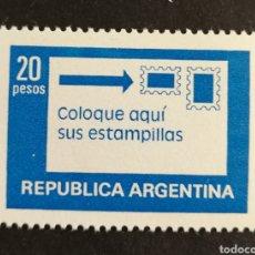 Francobolli: ARGENTINA, MENSAJES POSTALES 1978 MNH (FOTOGRAFÍA REAL). Lote 207928552