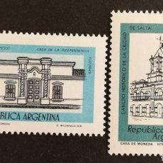 Francobolli: ARGENTINA, MONUMENTOS HISTÓRICOS 1978 MNH (FOTOGRAFÍA REAL). Lote 207928741