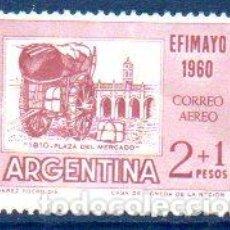 Sellos: ARGENTINA. SELLO DEL AÑO 1960, EN NUEVO. Lote 209146463