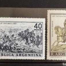 Sellos: ARGENTINA, BATALLA DE CACHABUCO 1967 MNH (FOTOGRAFÍA REAL). Lote 211487719