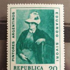 Francobolli: ARGENTINA, PINTORES ARGENTINOS 1967 MNH (FOTOGRAFÍA REAL). Lote 211487956