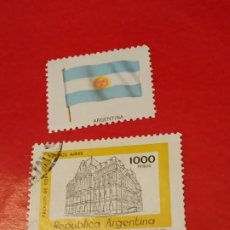 Sellos: ARGENTINA A4. Lote 211900086