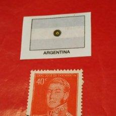 Sellos: ARGENTINA C4. Lote 211904761