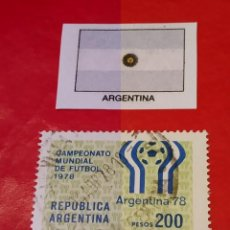 Sellos: ARGENTINA D3. Lote 212083515