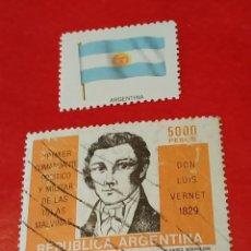 Sellos: ARGENTINA O. Lote 212099022