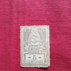 Sellos: ANTIGUO SELLO ARGENTINA 1905 SIN GOMA. Lote 212516725