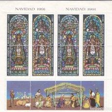 Sellos: ARGENTINA 1991 NAVIDAD VIDRIERAS. Lote 217329183