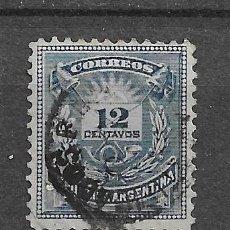 Sellos: ARGENTINA,1882,ALEGORÍA, YVERT 59,USADO. Lote 218459168