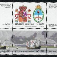 Sellos: ARGENTINA Nº 1410 AL 1415 (**). Lote 218968423