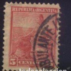 Sellos: S-5587- REPÚBLICA ARGENTINA.. Lote 218984735