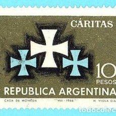 Francobolli: ARGENTINA. 1966. CARITAS. Lote 221327231
