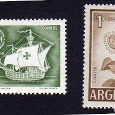 Sellos: ARGENTINA. NUEVOS SIN CHARNELA. GIRASOL Y VIII CONGRESO. Lote 221500588