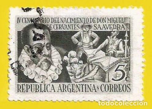 ARGENTINA. 1947. MIGUEL DE CERVANTES SAAVEDRA. EL QUIJOTE (Sellos - Extranjero - América - Argentina)