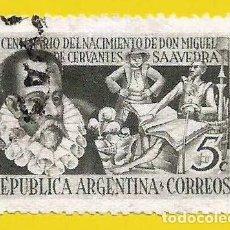 Francobolli: ARGENTINA. 1947. MIGUEL DE CERVANTES SAAVEDRA. EL QUIJOTE. Lote 222129950