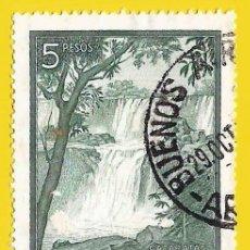 Sellos: ARGENTINA. 1955. CATARATAS DE IGUAZU. Lote 222132271