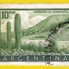 Sellos: ARGENTINA. 1955. QUEBRADA DE HUMAHUACA. Lote 222132568