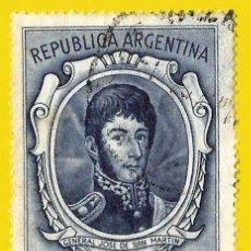 Sellos: ARGENTINA. 1955. GENERAL JOSE DE SAN MARTIN. Lote 222132655