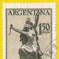Sellos: ARGENTINA. 1955. REVOLUCION LIBERTADORA. Lote 222133063