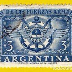 Sellos: ARGENTINA. 1955. FUERZAS ARMADAS DE LA NACION. Lote 222133246