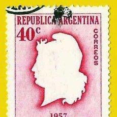Sellos: ARGENTINA. 1957. CONVENCION REFORMADORA. Lote 222133368