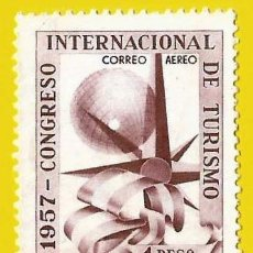 Sellos: ARGENTINA. 1957. CONGRESO INTERNACIONAL DE TURISMO. Lote 222133537