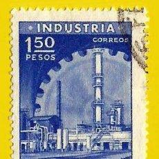 Sellos: ARGENTINA. 1958. INDUSTRIA.. Lote 222133680