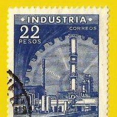 Sellos: ARGENTINA. 1962. INDUSTRIA. Lote 222136837