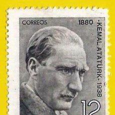 Sellos: ARGENTINA. 1963. KEMAL ATATURK. Lote 222136935