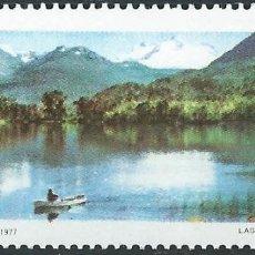 Sellos: 1977. ARGENTINA. PROVINCIAS. SELLO SUELTO**MNH. LAGO FONK. RIO NEGRO. NATURALEZA/NATURE.. Lote 222409658