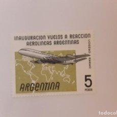 Sellos: ARGENTINA SELLO USADO. Lote 222536146