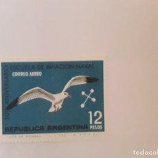 Sellos: ARGENTINA SELLO USADO. Lote 222536215